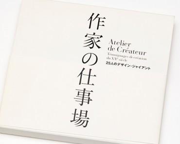 Book, Atelier de Créateur