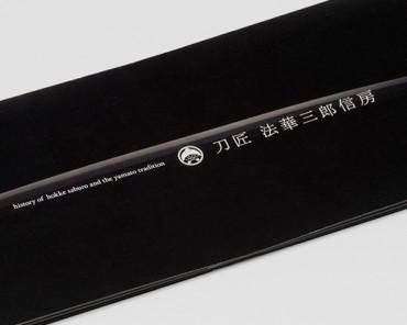 Catalogue, History of Hokke Saburo and The Yamato Tradition