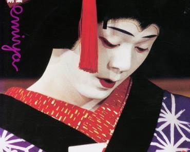 Photo Book, Emiya Ichikawa